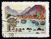 Postage Stamp North Korea 1963 Hyangsan Stream