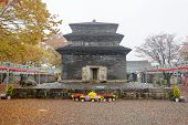 Gyeongju, Korea - October 20, 2014: Mojeonseoktap At Bunhwang Temple
