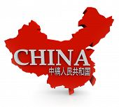 A 3D red illustrated, isolated map of the country China, also known as People's Republic of China or