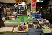 Fischmarkt Tokyo