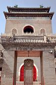 Stone Bell Tower Imperial Stele Beijing China