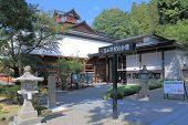 Takayama Matsuri Yataikaikan Museum