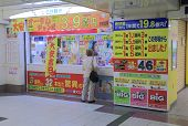 Japanese lottery