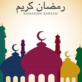 picture of ramadan mubarak card  - Mosque  - JPG