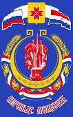Russia Mordovia Coat Arms