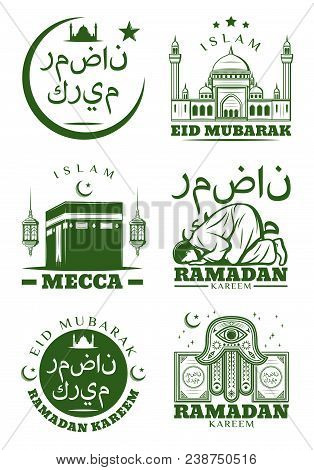 Ramadan Kareem And Eid Mubarak Greeting Symbol Of Islam Religion