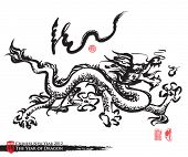 foto of chinese unicorn  - Vector Chinese Ink Painting of Dragon - JPG