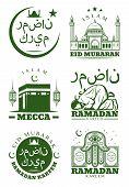 Ramadan Kareem And Eid Mubarak Greeting Symbol Of Islam Religion Holiday. Muslim Mosque Kaaba In Mec poster