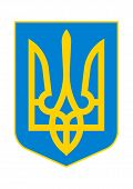 Coat Of Arms Of Ukraine.