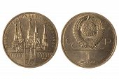 One jubilee ruble USSR Games of the XXII Olympiad, Moscow, 1980