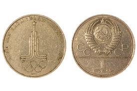 foto of olympiade  - One jubilee ruble USSR Games of the XXII Olympiad - JPG