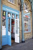 LONDON, UK - APRIL 16, 2014: Shop dedicated to Moomin products. The Moomins are the central characte