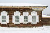 Siberia, RU - Dec,12 2012: Tavern in a wooden house in the village Taltsy in Dec 12 2012, Siberia, R
