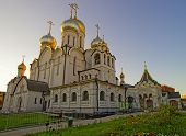 Cathedral Of Nativity Of Mary In Conception Convent In Moscow