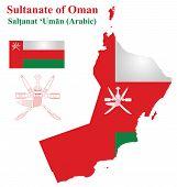 Omani Flag