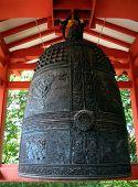 Bon-sho Sacred Bell