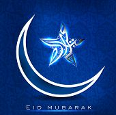 stock photo of eid mubarak  - Shiny Moon and Star in Arabic text Eid Mubarak on blue creative abstract background - JPG