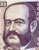 Admiral Miguel Grau On 5000 Indis 1988 Banknote From Peru