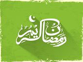 Arabic Islamic calligraphy of text Ramadan Kareem and Ramazan Kareem on grungy green background for