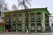 Architectural And Historical Monument To Tyumen, House Of The Merchant S. S. Brovtsin.