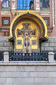 Architectural Detail Of The Church Of The Savior On Spilled Blood In St. Petersburg