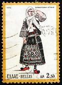 Postage Stamp Greece 1972 Woman From Sarakatsan, Attica