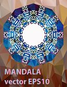 Abstract  vector mandala with a lot of copyspace
