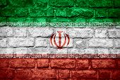 image of iranian  - flag of Iran or Iranian banner on brick texture - JPG