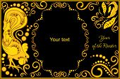 pic of horoscope signs  - vector template with sign chinese horoscope in black and gold colors  - JPG