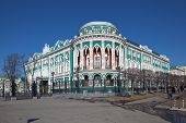 picture of ekaterinburg  - Mentioned since 1817 - JPG