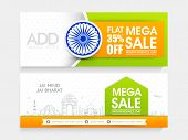 stock photo of indian independence day  - Beautiful Mega Sale website header or banner set decorated with Ashoka Wheel and famous Indian monuments on occasion of Independence Day celebration - JPG