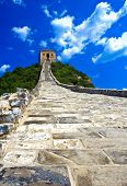 stock photo of qin dynasty  - Great wall of china background - JPG