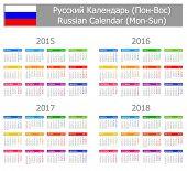 2015-2018 Type-1 Russian Calendar Mon-Sun