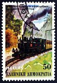 Postage Stamp Greece 1984 Calavryta Cogwheel Railway