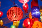 International Lanterns