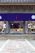 Komyo ji temple , famous temple at kamakura city
