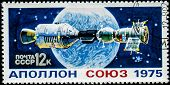 RUSSIA - CIRCA 1975: Post stamp printed by USSR devoted to the experimental space flight Soyuz Apoll