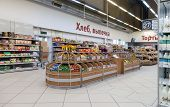 Samara, Russia - November 11, 2014: Interior Of The Hypermarket Karusel. One Of Largest Retailer In
