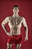 Attractive Guy Muscular Chest. Proud Of Excellent Shape. Man Muscular Athlete Stand Confidently. Hea poster
