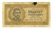 50 Dinar Bill Of Serbia, 1942 poster