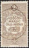 Morocco Post Parcel Stamp