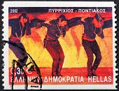 Greek National Folk Pyrrhichios Dance