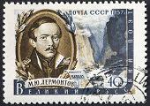 Russian Poet Mikhail Yuryevich Lermontov