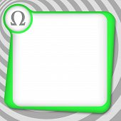Green Box For Entering Text With Omega Symbol