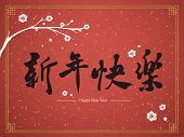 foto of traditional  - traditional Chinese words which means Happy Chinese New Year written in calligraphy with red background - JPG
