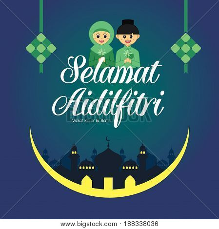 poster of selamat hari raya aidilfitri illustration with traditional malay mosque and cute muslim boy and girl caption fasting day of celebration