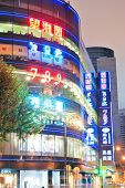 SHANGHAI, CHINA - MAY 28: Nanjing Road street night view on May 28, 2012 in Shanghai, China. Nanjing