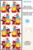 Постер, плакат: Подарки и плюшевого мишку матч зеркальные изображения картину Риддл