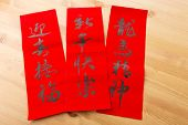 Chinese new year calligraphy, phrase meaning is blessing for good health, goodluck, fortune and happy new year