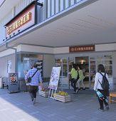 Tourist shopping centre Kanazawa